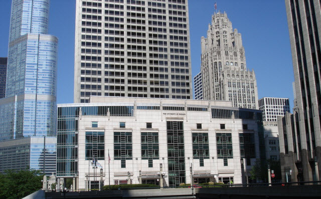 Gleacher Center - Home of the Univ. of Chicago Booth School of Business Downtown Campus Photo